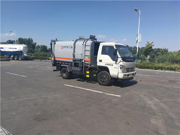 WTY5040ZZZA6型自装卸式垃圾车
