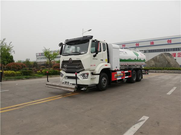 WTY5250GQXSHNG6型重汽LNG清洗车