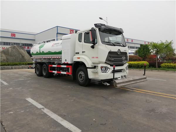 WTY5250GQXSH6型清洗车