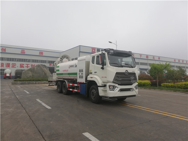 WTY5250TDYSHNG6型LNG单发多功能抑尘车