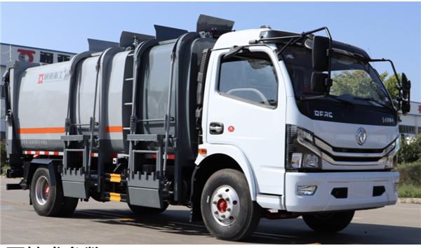 WTY5090ZZZD6FL型自装卸式垃圾车(分类收集垃圾车)